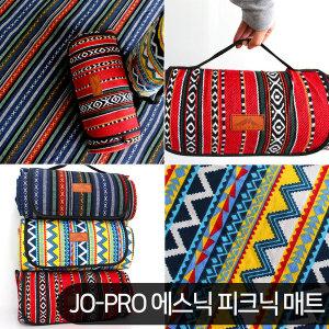 JO-PRO 피크닉 매트 감성 캠핑 돗자리 야외 담요형