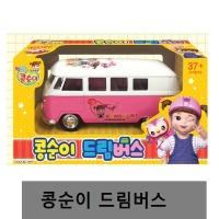 Y콩순이버스/콩순이자동차/콩순이풀백버스/다이캐스팅