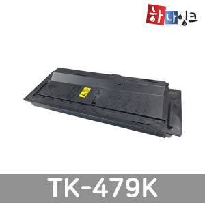 교세라재생토너 TK-479K 완제품 FS-6025MFP FS-6030MF