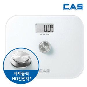 카스 초슬림 디지털 체중계 HE-90 건전지없이 간편사용
