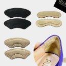 구두 신발 사이즈 축소 보정 스티커 뒤꿈치 보호 패드