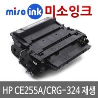 호환CRG324 255A P3015/D LBP1330K1400K3330KN3380KN