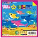 핑크퐁 양면색종이 20색 200매 상어가족 접기
