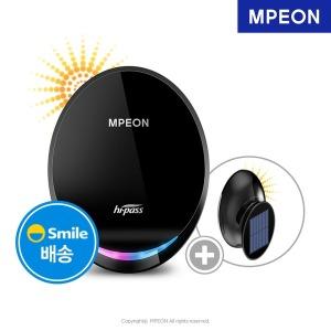 엠피온 무선하이패스 SET-525 태양광증정 나들이필수품