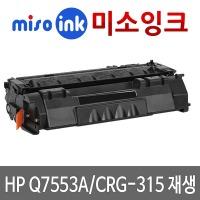 호환Q7553A캐논CRG315재생P2014 P2015/D/DN/N M2727