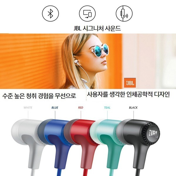 JBL 무선 블루투스 초경량 통화+음악감상 인체공학-B6