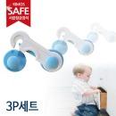 서랍장 안전잠금이 3P세트 안전고리 서랍잠금 모서리