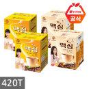 맥심 모카골드 커피믹스 420티(210+210)