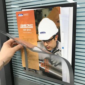 사무실 게시판 A3사이즈 벽부착 자석 액자 CNP111-A3