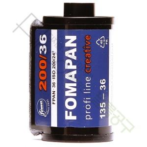 포마 흑백필름 200 135-36컷 FOMA Creative 200 Film