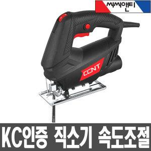 씨씨앤티 직소기 CCNT-4170 절단기 곡선톱 직소 보쉬