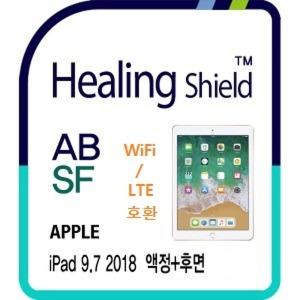 2018 아이패드 9.7 시력보호액정필름 1매+후면매트2매
