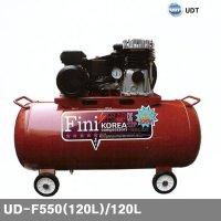 컴프레서(단상 220V) UDF550(120L) 콤프레샤
