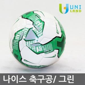 유니랜드 축구공/ 그린/ 표준사이즈5호/ 볼펌프/ Ball