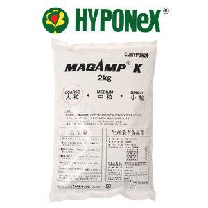 마감프k 2kg (하이포넥스6-40-6-15) 균형완효성비료