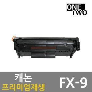 재생 FX-9 L120 L100 L140 MF4100 MF4140 MF4150 FX9