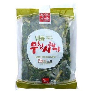황보마을/냉동무청시래기(절단제품.중국산) 1kg