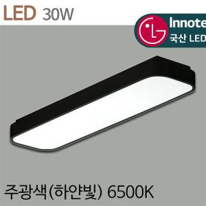 시스템 주방등 LED 30W 블랙 국산 LED주방등 욕실등