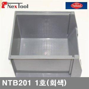 부품상자 NTB201 1호(회색) 부품함 보관함 정리함