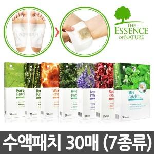 에센스네이처 아로마수액시트30매+2매/발패치목초죽초