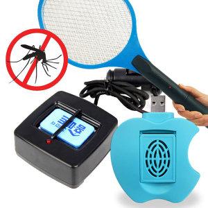 휴대용모기향/모기퇴치기/전자모기향/자동차모기향