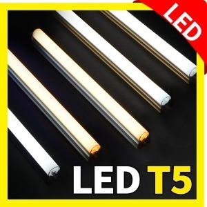 LED T5/LED간접조명/슬림형광등/등기구/LED전구/조명
