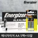에너자이저알카 카드형 AA 건전지/LR06/5팩-10알