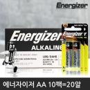 에너자이저알카 카드형 AA 건전지/LR06/10팩-20알