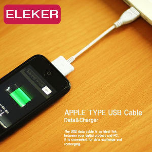 아이패드 아이폰  아이팟 USB 케이블 충전 데이터 케이블 단선 15Cm
