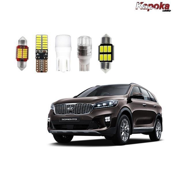 + 더뉴쏘렌토 LED실내등 / 번호판등 트렁크등