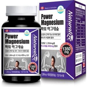 파워마그네슘 1350mg x 400mg 100정/에너지/신경/근육