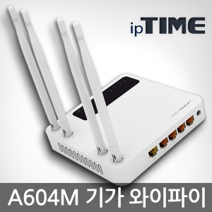 ipTIME A604M 무선 와이파이 공유기/기가 유무선 랜선