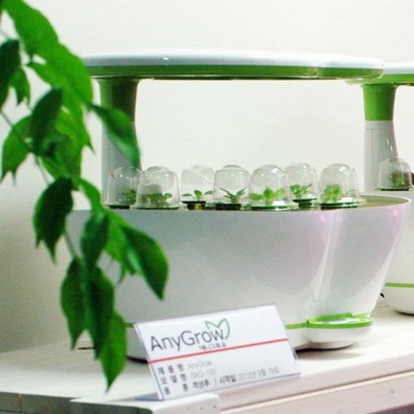 (바보디자인)애니그로우 식물재배기
