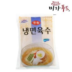 냉면육수340gx15/골드육/열무물김치/사골/동치미/국수