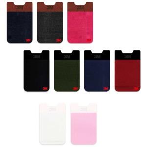 3M 스마트 포켓 스마트폰 카드 포켓 케이스