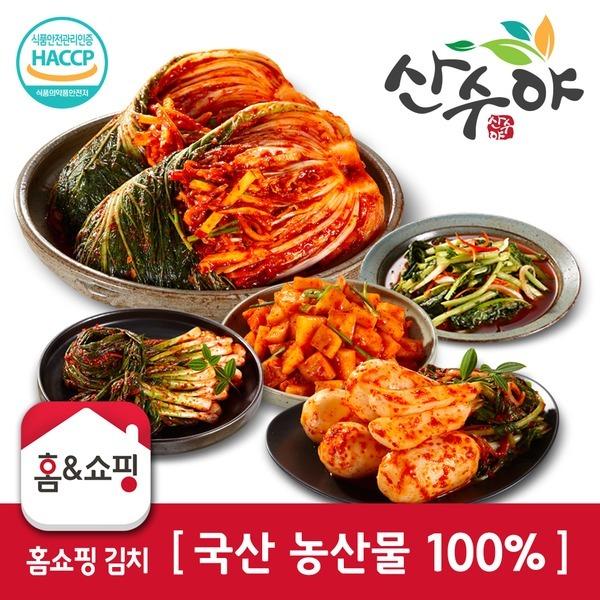 무료배송{산수야 김치} 배추김치 외 10kg / 국산100%