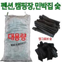 망그로브숯  박스 펜션 캠핑 민박집 구이용 숯 번개탄