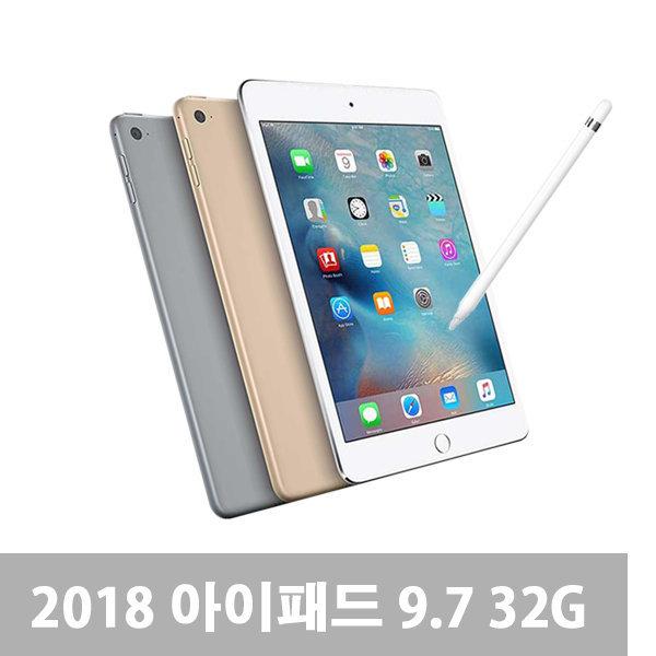 애플 아이패드 9.7 (2018) 32G  link