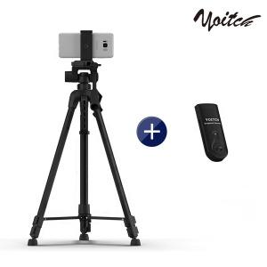 스마트폰 삼각대 T700+블루투스 리모콘(블랙)