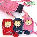 아동 소풍가방 미니 어린이 키즈 보조 가방 파우치