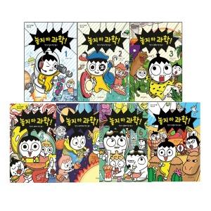 수량별 사은품 증정 / 놓지마 과학 / 설민석의 한국사 대모험 / 좀비고등학교코믹스 시리즈