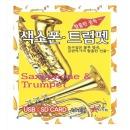 색소폰.트럼펫 60곡 SD카드 효도라디오mp3연주노래칩