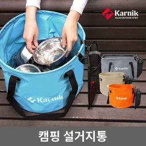 캠핑설거지통/설거지가방/설겆이통/캠핑용품/싱크볼
