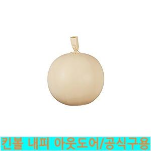킨볼 내피/스포타임 옴니킨 아웃도어 공식구 내피