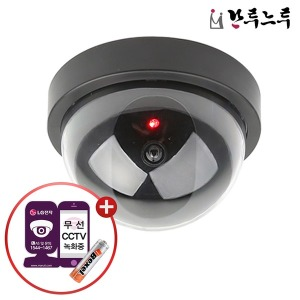 모형CCTV 가짜 감시카메라 IN11B 건전지+보안스티커