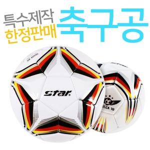 스타 축구공 기획특가 세상에 없는가격 정품 5월신상