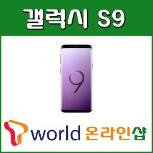 SKT 기기변경 갤럭시S9 S9+ SM-G960  사은품증정