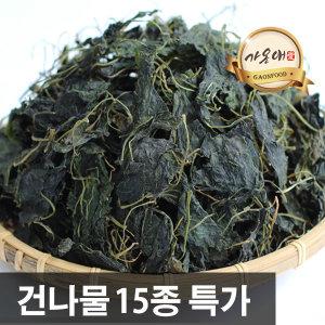 특가 건나물모음 국산나물 무말랭이 고사리 시래기 김