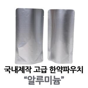 스탠딩파우치 100매 알루미늄파우치 한약파우치