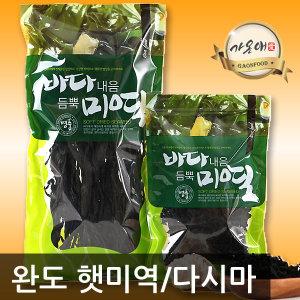 청정완도 최상품 미역 120g+120g 다시마 미역귀 멸치